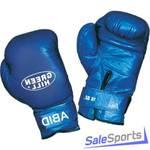 Боксерские тренировочные перчатки GreenHill Abid, BGA-2024