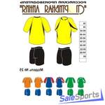 Форма волейбольная, Спортивная Линия, модель №25, мужская форма.