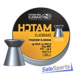 Пули пневматические JSB Yellow Match Diabolo 4,5 мм 0,52 грамма (500шт.)