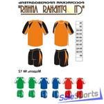 Форма волейбольная, Спортивная Линия, модель №12, женская форма.