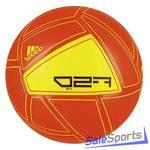 Мяч футбольный Adidas F50 X-ite X16978