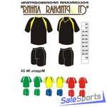 Форма волейбольная, Спортивная Линия, модель №24, мужская форма.
