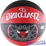 Мяч баскетбольный Spalding Chicago Bulls