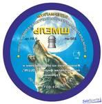 Пули пневматические Шмель 4,5 мм 0,91 гр 350 шт