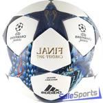 Мяч футбольный Adidas Finale 17 Cardiff OMB