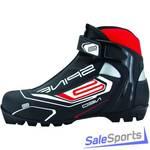 Ботинки лыжные Spine Neo 161 NNN