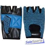 Перчатки для фитнеса и тяжелой атлетики ПРО, разм. S, т11125-1