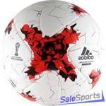 Мяч футбольный Adidas Krasava OMB