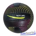 Мяч волейбольный Onlitop V5-20