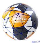 Мяч футбольный Atemi SPECTRUM LEISURE