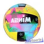 Мяч волейбольный Minsa V15