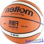 Мяч баскетбольный Molten BGR