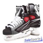 Коньки хоккейные EFSI NRG 225