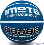 Мяч баскетбольный Atemi BB600