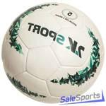 Мяч футбольный 2K Sport Сrystal Prime