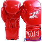 Боксёрские перчатки Falcon TS-BXGK1