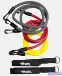 Комплект съемных эспандеров STARFIT ES-605, с ручками