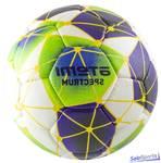 Мяч футбольный Atemi SPECTRUM PRO