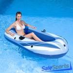 Лодка надувная Bestway 61075