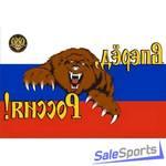Флаг Вперед, Россия! Мегафлаг