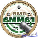 Пули пневматические Квинтор Гамма 0,83 круглоголовые 250 шт