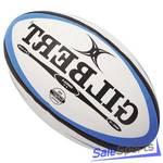 Мяч для регби Gilbert Omega