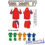 Форма волейбольная, Спортивная Линия, модель №23, мужская форма.