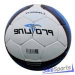 Мяч футбольный Larsen Proline