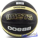 Мяч баскетбольный Atemi BB900