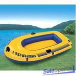Лодка надувная Intex 68365