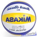 Мяч для пляжного волейбола Mikasa VX3.5 (сувенирный)
