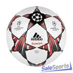 Мяч футбольный Adidas Finale 13 Capitano 2013, G73465