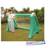 Детские спортивные ворота VS-745, Vasia