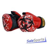 Перчатки для рукопашного боя РЭЙ-СПОРТ FIGHT-1 БИО С4ИХ