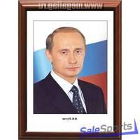 Портрет Путина В.В, Мегафлаг